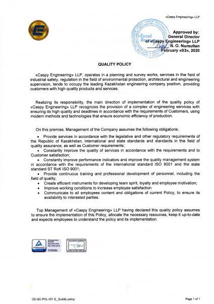 CE-QC-POL-001-E Quality Policy